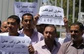 النقابة-العامة-للموظفين-بغزة-ستقوم-بسلسلة-فعاليات-ضد-حكومة-التوافق.jpg