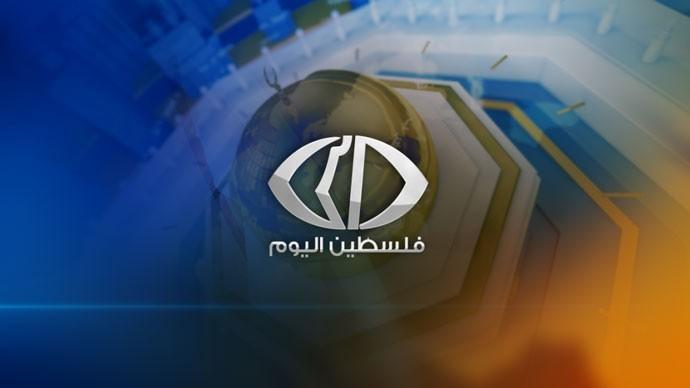 صورة شعار